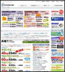 Yahoo Botschaft für Japan