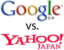 Welches sind die Unterschiede zwischen Google Japan und Yahoo Japan?