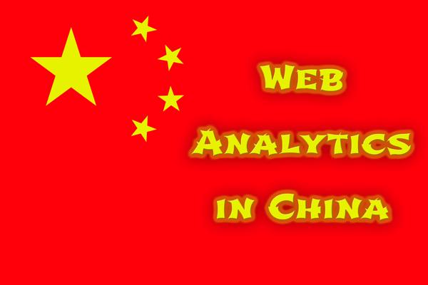 Google Analytics ist in China nicht gesperrt.